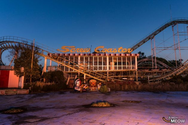 Nara Dreamland An abandoned amusement park