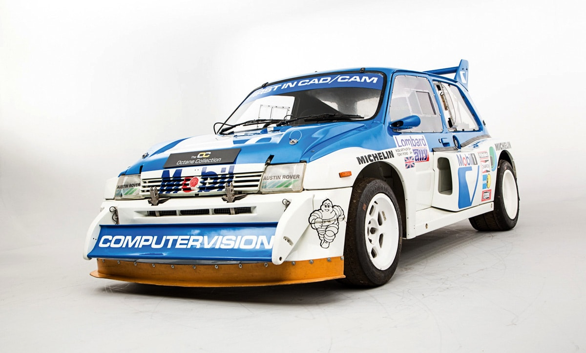 The legendary MG Metro 6R4 Group B rally car