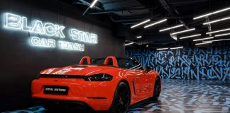 The Black Star Car Wash in Moscow