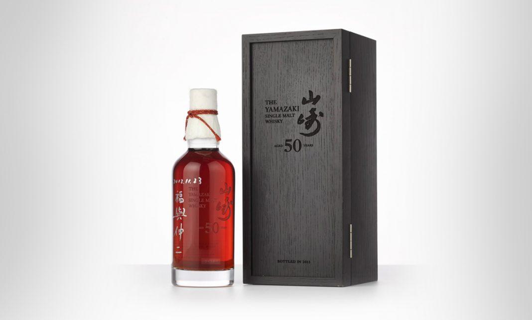 50-Year Yamazaki whisky