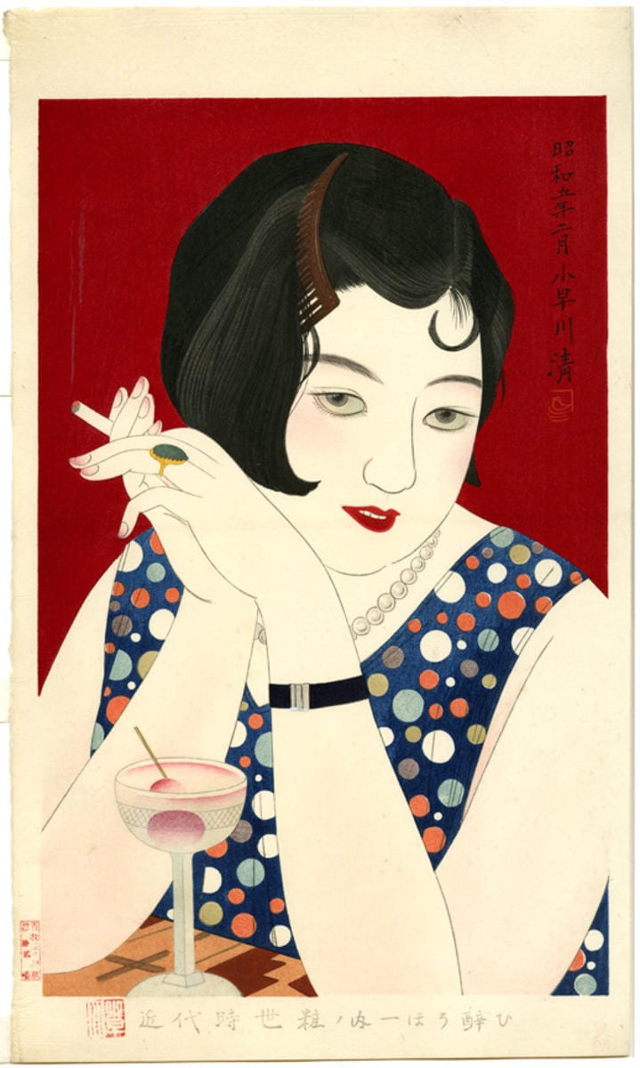 Paintings in Art Deco Style: Kiyoshi Kobayakawa Womens